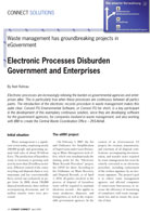 Electronic Processes Disburden Government and Enterprises